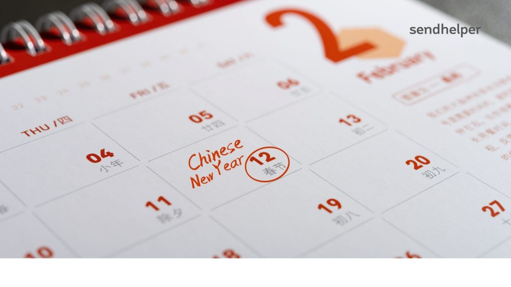 Chinese New Year 2021: Day by Day Schedule